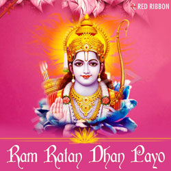 Listen to Chalo Re Mann songs from Ram Ratan Dhan Payo