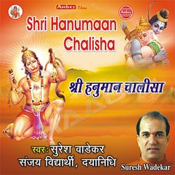 Shri Hanumaan Chalisha