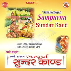 Listen to Aarti Shri Ramayan Ji Ki songs from Tulsi Ramayan Sampoorna Sundar Kand