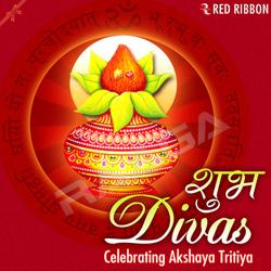Listen to Hanuman Chalisa songs from Shubh Divas - Celebrating Akshaya Tritiya