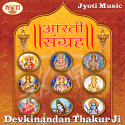 Aarti Sangrhe songs