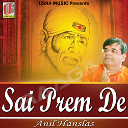 Listen to Bolo Bolo Sab Mil Bolo songs from Sai Prem De
