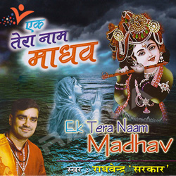 Ek Tera Naam Madhav