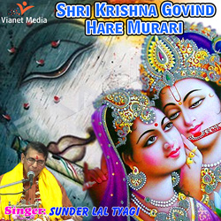 Shri Krishna Govind Hare Murari