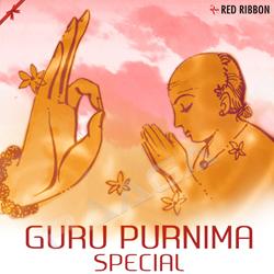 Guru Purnima Special songs