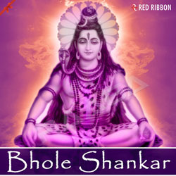 Listen to Shiv Tandav songs from Bhole Shankar
