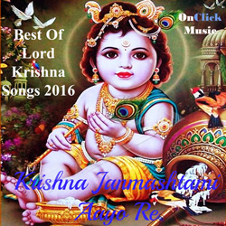 Best Of Lord Krishna Songs 2016