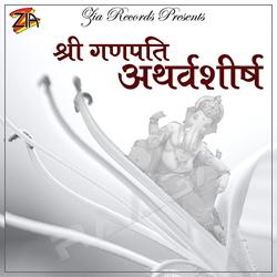 Shree Ganpati Atharvashirsh