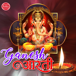 Listen to Ganpati Bappa Morya songs from Ganesh Aarti