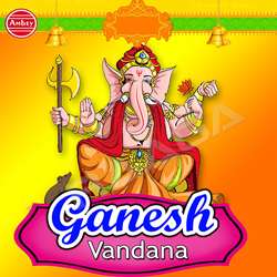 Listen to Sukh Karta Dukh Harta songs from Ganesh Vandana
