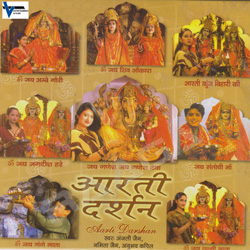 Listen to Jai Santoshi Mata songs from Aarti Darshan