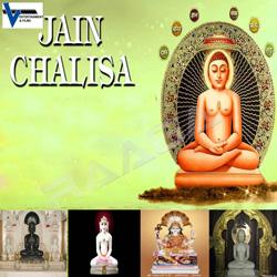 Listen to Chalisa Shri Chandra Prabhu songs from Jain Chalisa