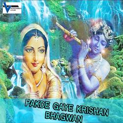 Listen to Ab Na Charau Teri Gaiyan songs from Pakde Gaye Krishan Bhagwan