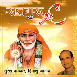 Satguru Sai songs