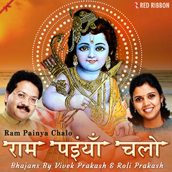Listen to Ram Kaaj Mit Aaye songs from Ram Painya Chalo