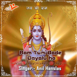 Listen to He Ram Tum Bade Dayalu Ho songs from Ram Tum Bade Dayalu Ho