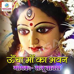 Listen to Aulad Ki Khatir Insaa songs from Uncha Maa Ka Bhawan