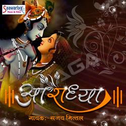 Aaradhya