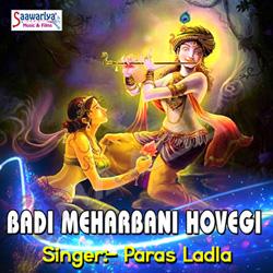 Listen to Naam Ras songs from Badi Meharbani Hovegi