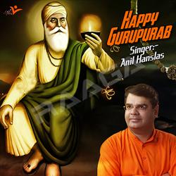 Listen to Sarv Shaktimate Parmatmane songs from Happy Gurupurab