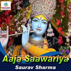 Listen to Aaj Agar Darbar Se Jhuli songs from Aaja Saawariya