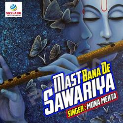 Listen to Ek Tera Pyar songs from Mast Bana De Sawariya