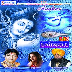 Aunkar songs