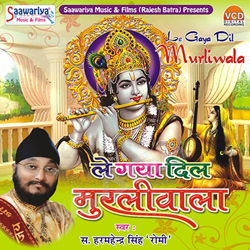 Listen to Aaj Naiyo Nachan songs from Le Gaya Dil Murliwala