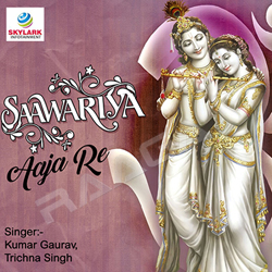 Sawariya Aaja Re songs
