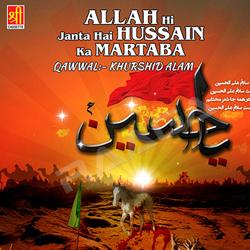 Allah Hi Janta Hai Hussain Ka Martaba songs
