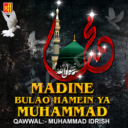 मदीने बुलाओ हमें या मुहम्मद songs