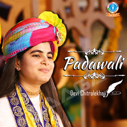 Listen to Kanha Aayo Re songs from Padawali