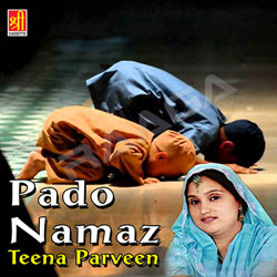 Listen to Chand Nikla Madine Me songs from Pado Namaz