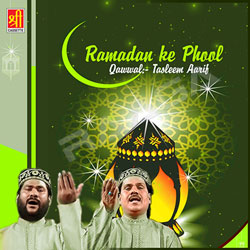 Ramadan Ke Phool songs