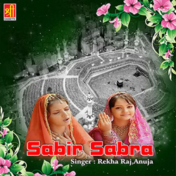 Sabir Sabra songs