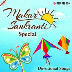 Makar Sankranti Special - Devotional Songs