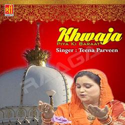 Khwaja Piya Ki Baraat songs