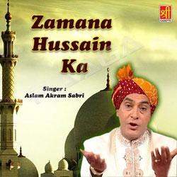 ज़माना हुसैन का songs