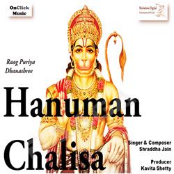Listen to Hanuman Chalisa songs from Hanuman Chalisa