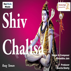 Shiv Chalisa Songs Download, Shiv Chalisa Hindi MP3 Songs, Raaga com