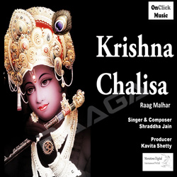 Listen to Krishna Chalisa songs from Krishna Chalisa