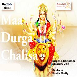 माँ दुर्गा चालीसा songs