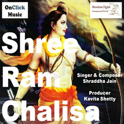Shree Ram Chalisa songs