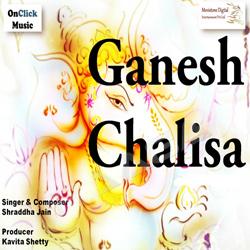 श्री गणेश चालीसा songs