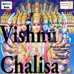 Vishnu Chalisa songs