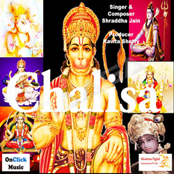 Listen to Maa Durga Chalisa songs from Chalisa