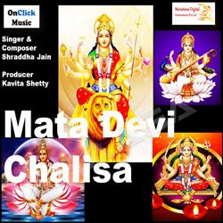 Mata Devi Chalisa songs
