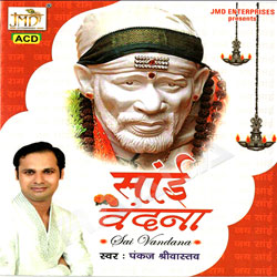Sai Vandana songs
