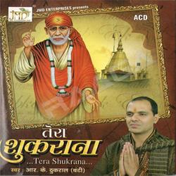 Tera Shukrana songs