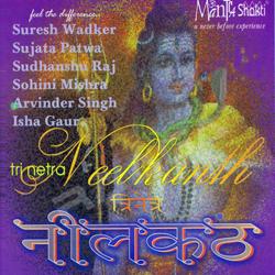 Auhutosh Gangadhar song